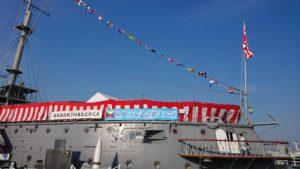 5月27日 今日は何の日? 日本海海戦記念日/旧海軍記念日~戦争を考える~